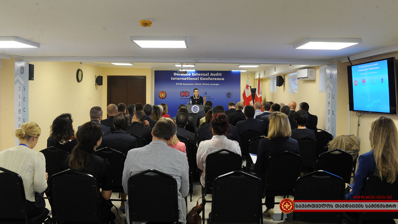 Defense Internal Audit International Conference - News - MOD
