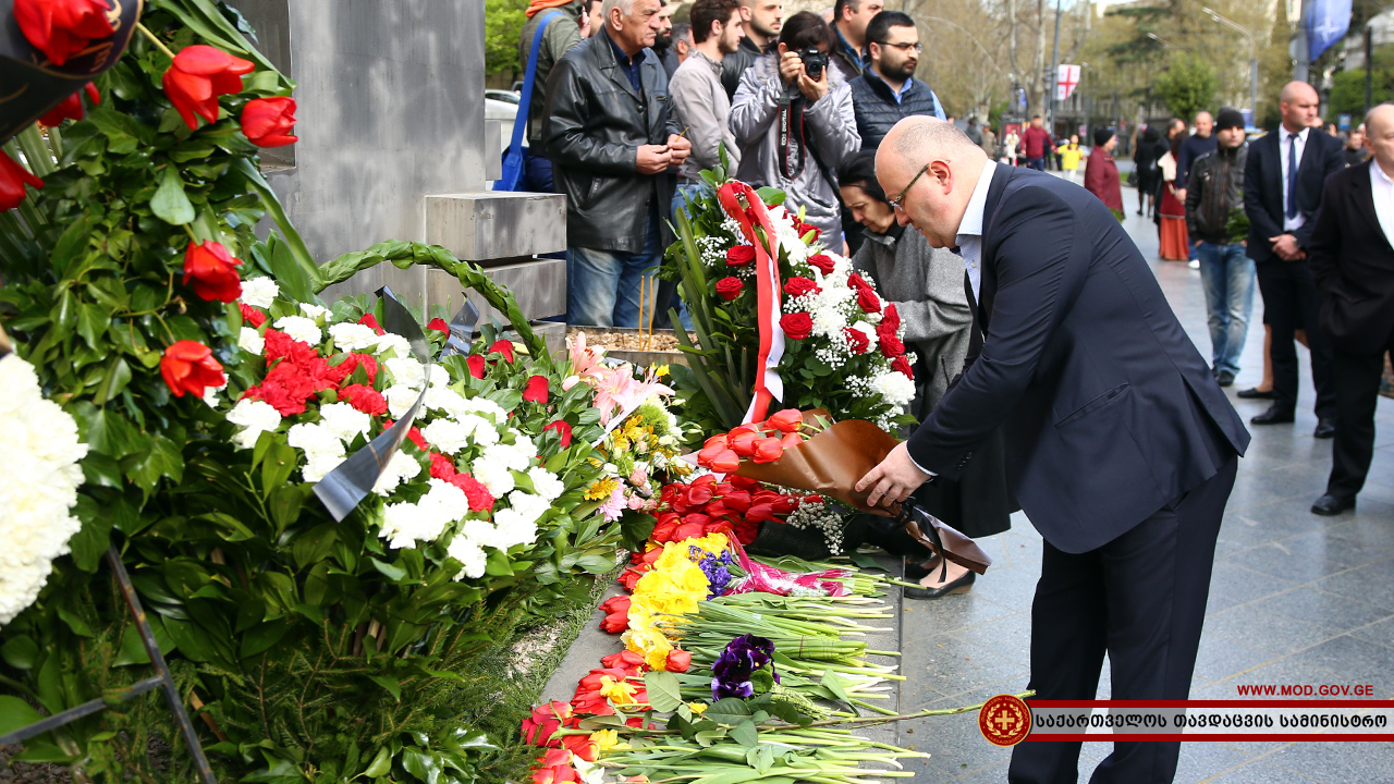 28 Years Have Passed Since The April 9 Tragedy Which Happened In 1989 Prime Minister Of Georgia Giorgi Kvirikashvili And Defence Levan Izoria